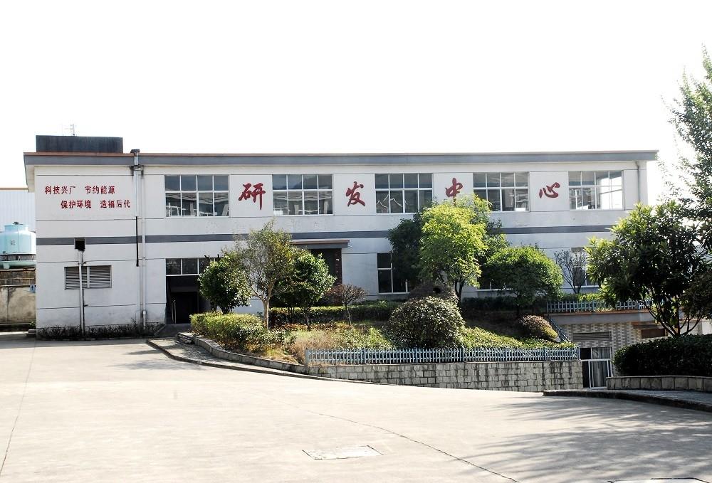 研发中心.JPG