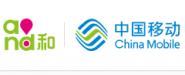 中国移动建德分公司