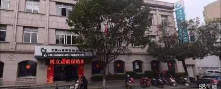 中国人寿保险股份有限公司建德市支公司新安江营销服务