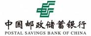 中国邮政储蓄银行股份有限公司建德市支行