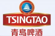 青岛啤酒(杭州)有限公司