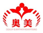 奥美图文广告公司