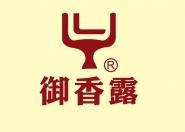 浙江御香露酒业有限公司