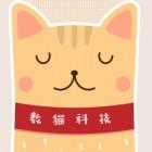 杭州数猫网络科技有限公司