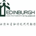 爱丁堡儿童高端摄影