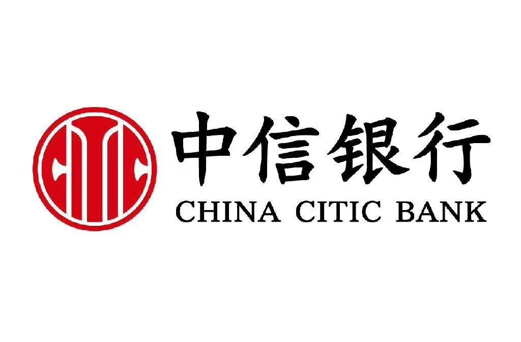 中信银行股份有限公司信用卡中心杭州分中心
