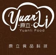 杭州原立食品有限公司