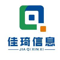 杭州佳琦信息技术服务有限公司