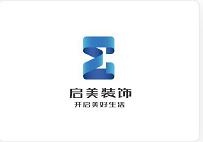 杭州启美建筑装饰工程有限公司