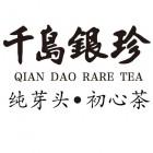 杭州茶乾坤有机食品有限公司