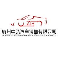 杭州中弘汽车