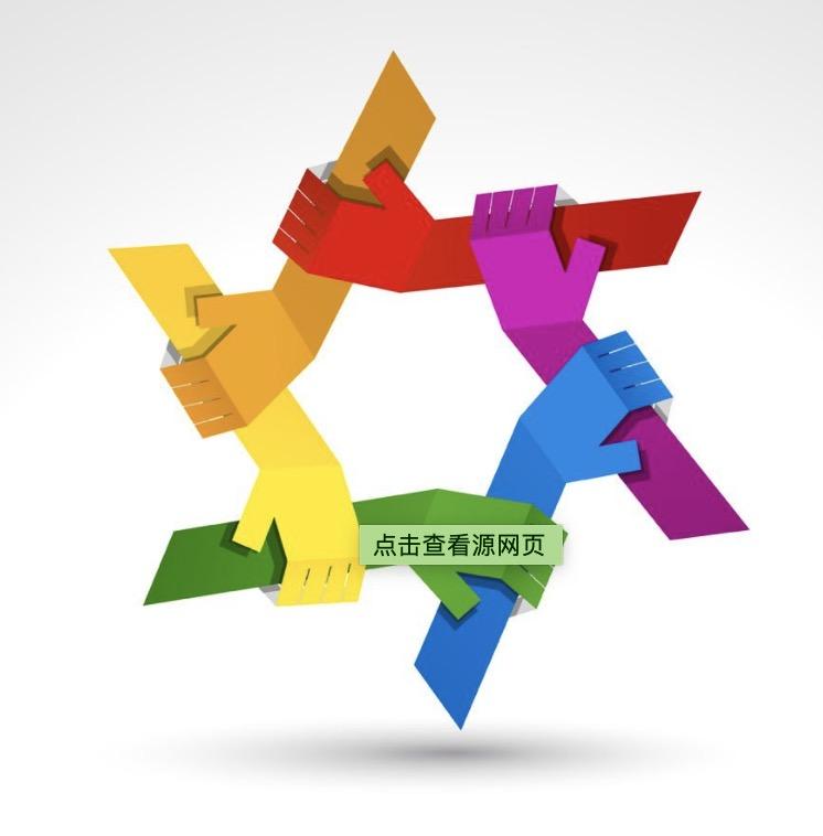 杭州育客网络科技有限公司