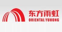 杭州东方雨虹建筑材料有限公司