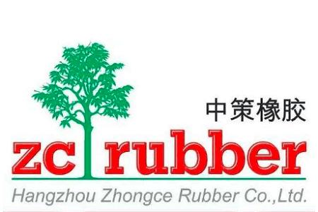 杭州中策橡胶循环科技有限公司