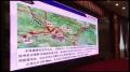 杭衢铁路(建衢段)通过预可研评审