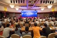 上海产研院科研转化平台落户建德航空小镇