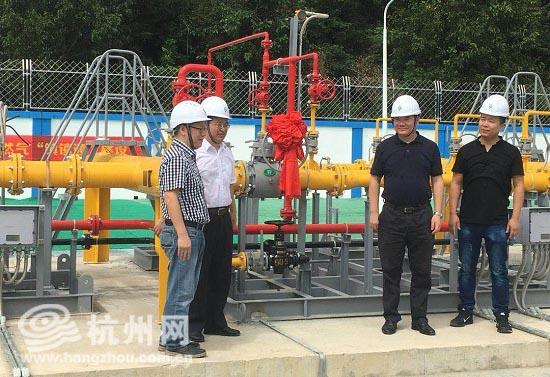 杭州市天然气利