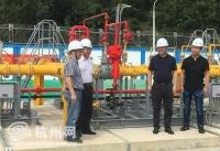 杭州市天然气利用工程高压管道延伸到建德