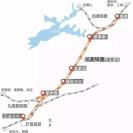 杭衢铁路今年开工建设!新增建德南站