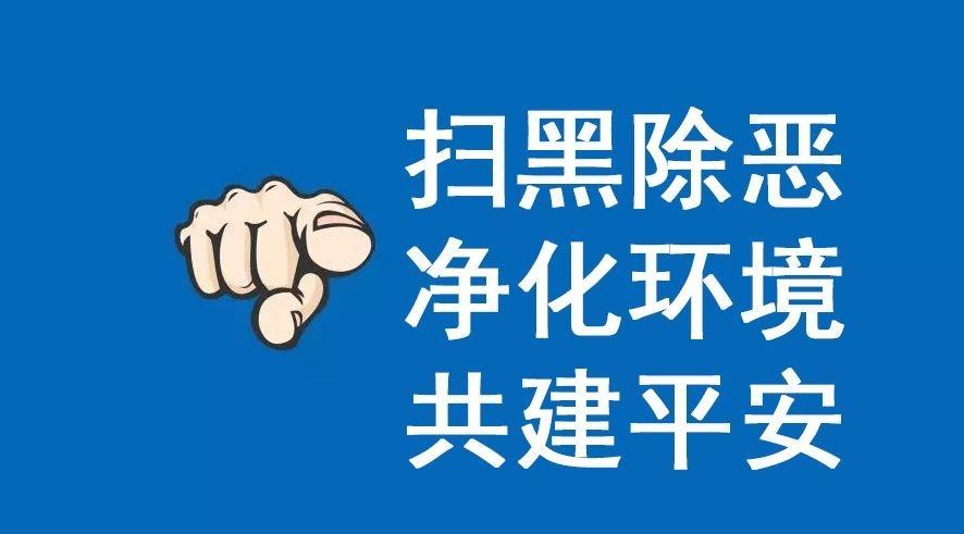原建德市建筑业管理处招投标管理科科长王飞因受贿获刑!
