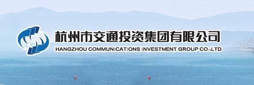 杭州交投船闸管理有限公司招聘公告