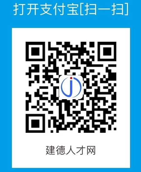 paycode.jpg